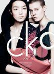 ck-one5